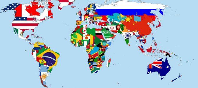 Ranking de mejores países y ciudades a visitar en 2016