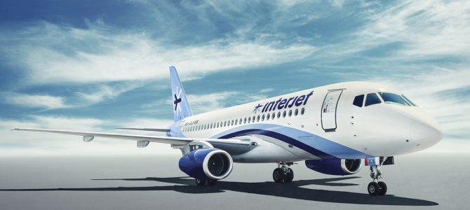 Interjet y otras aerolíneas mexicanas compran 171 aviones Airbus