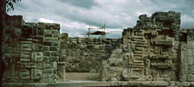 Zona arqueológica maya como nuevo centro turístico