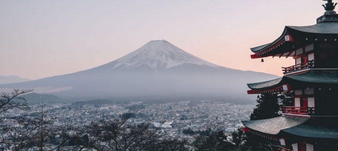 La antiquísima cultura japonesa